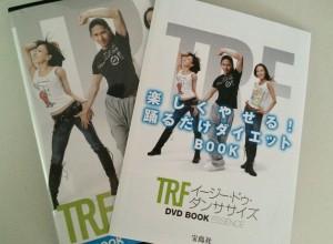 TRFダンササイズの画像