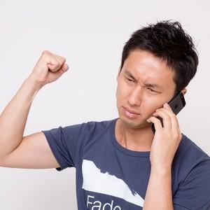 怒って電話の画像