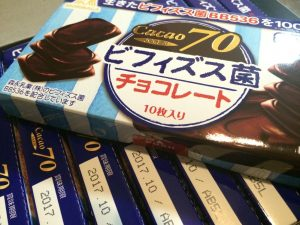 ビフィズス菌チョコレート